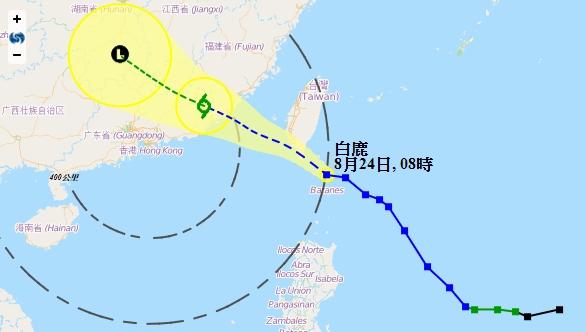 「白鹿」會在下午進入台灣海峽,並逐漸移向中國東南沿岸。天文台截圖