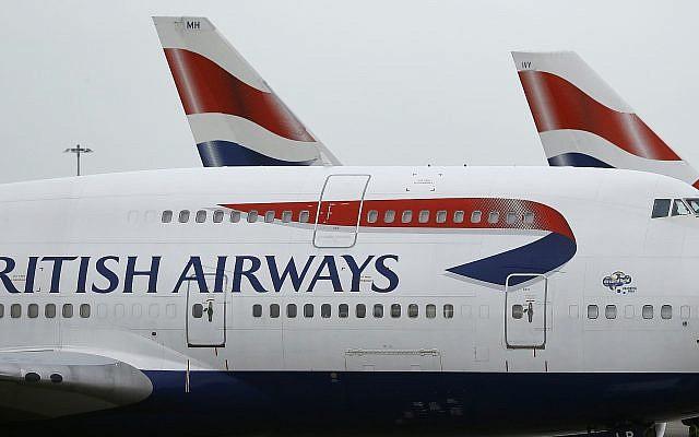 英航機師下月將罷工3天。AP