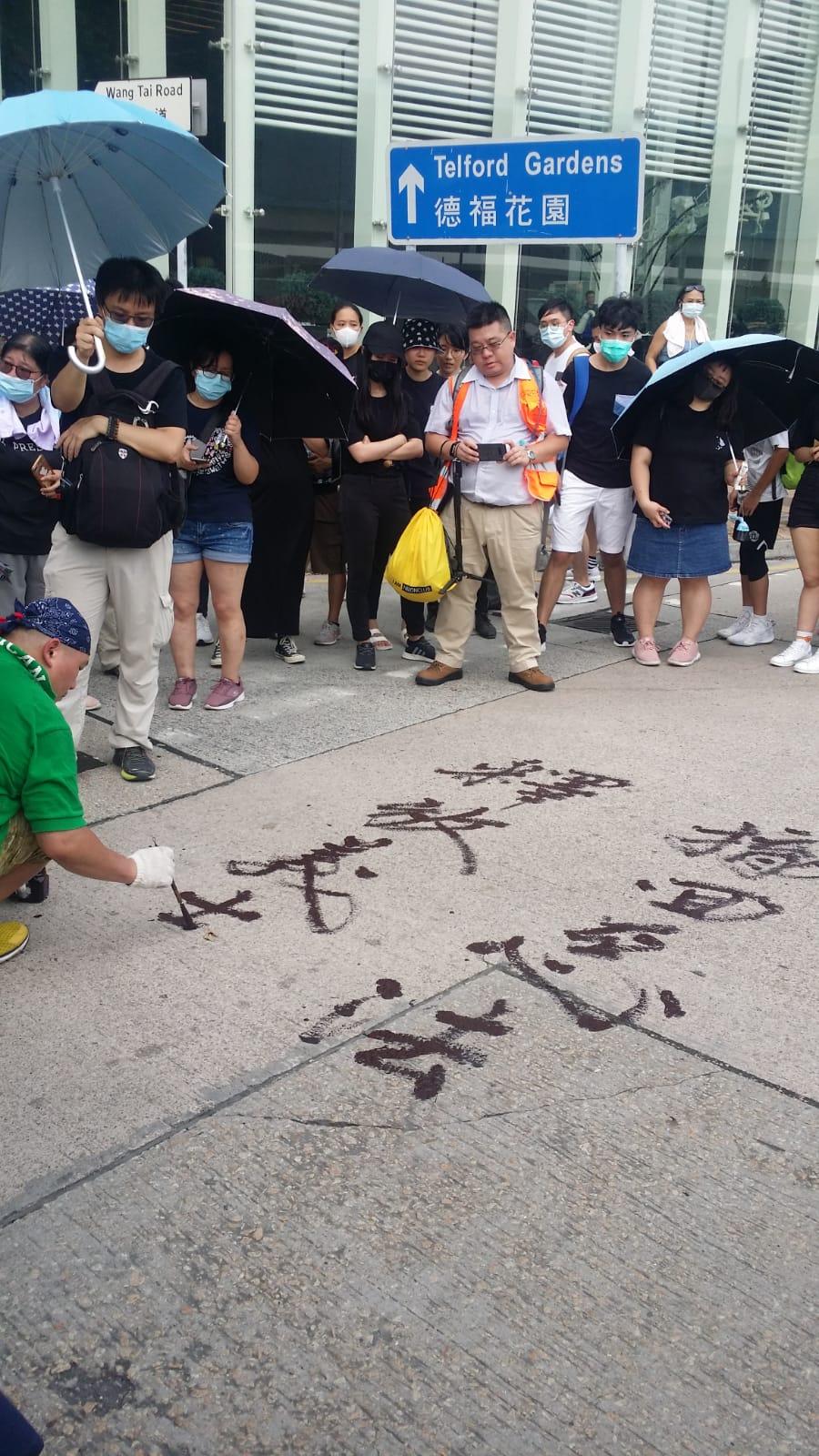 有遊行人士在地上寫下口號。
