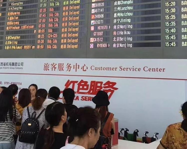大批航班延誤或取消。網圖