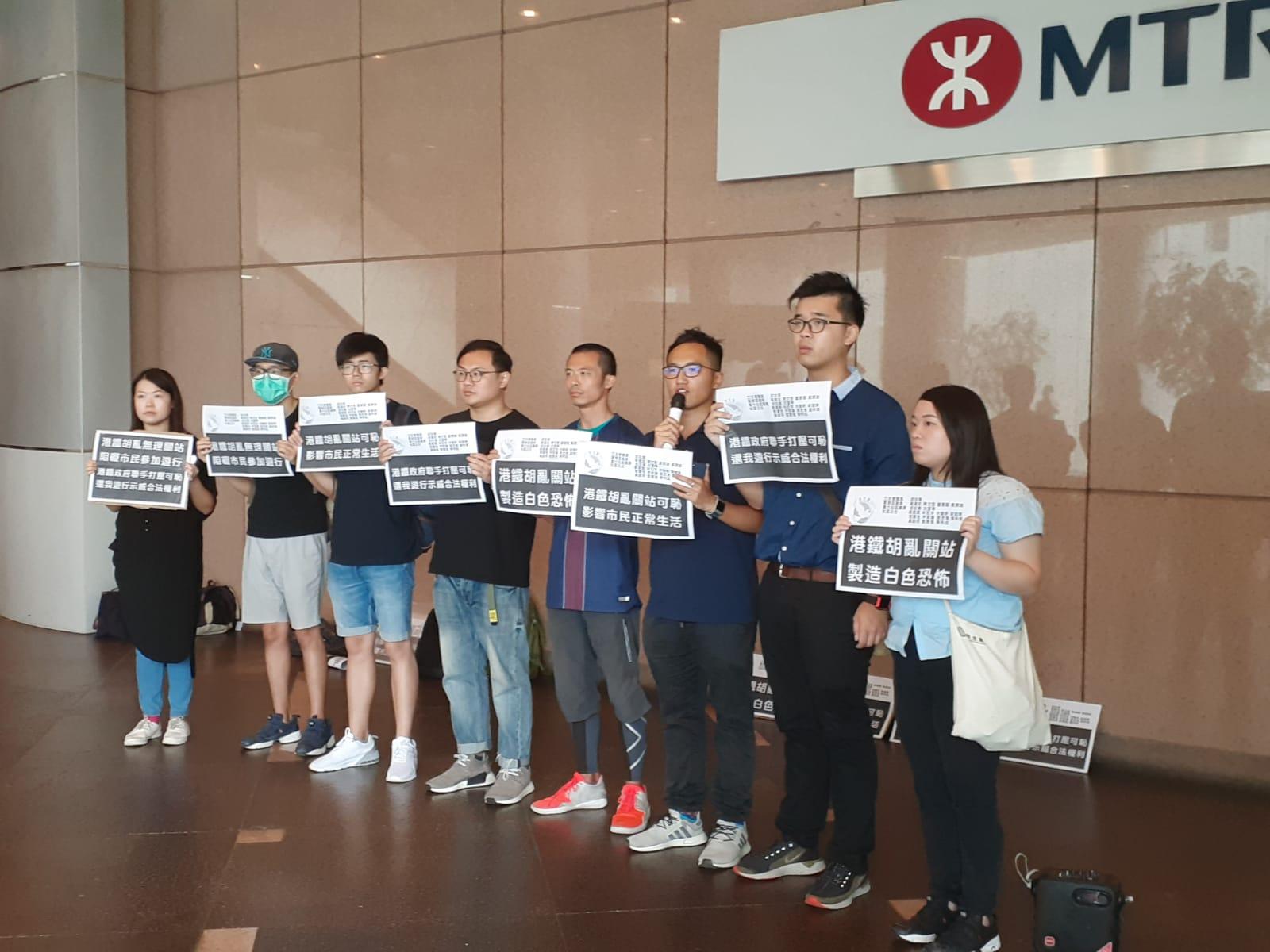 民主黨連同東九龍泛民社區主任到港鐵總部抗議