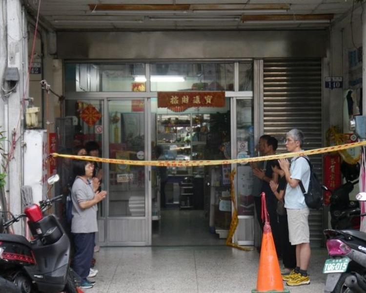 藥局事後警方封鎖現場調查。