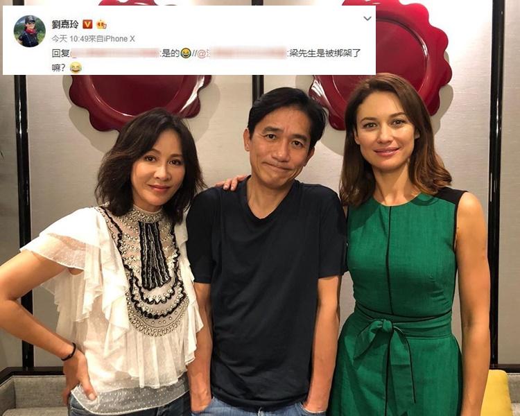 梁朝偉在兩位美女中間笑得尷尬。