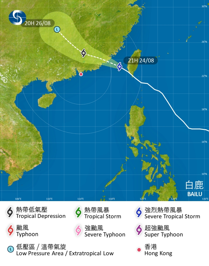 白鹿會在今明兩日橫過台灣海峽及中國東南部。天文台