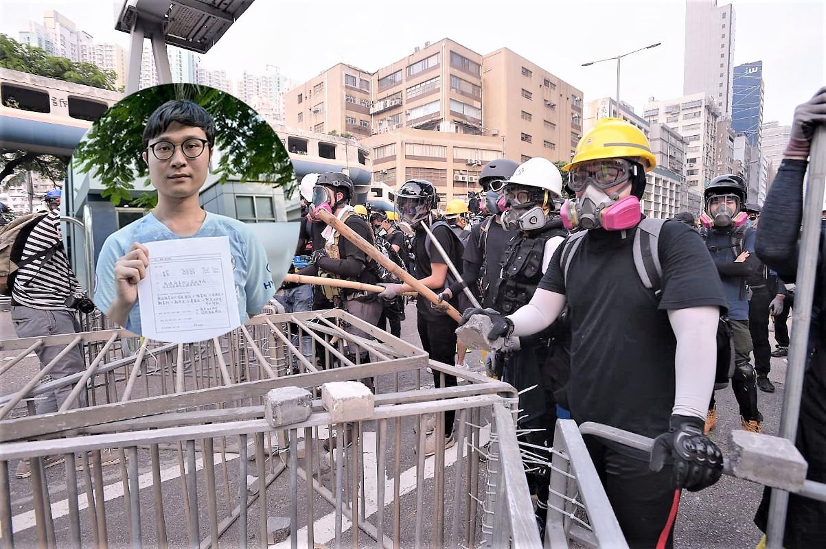 觀塘遊行發起人劉穎匡(小圖)被捕。