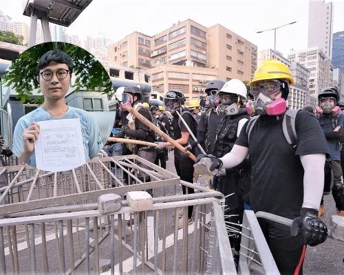 觀塘遊行發起人劉頴匡等人被捕 警方大嶼山扣查14輛車