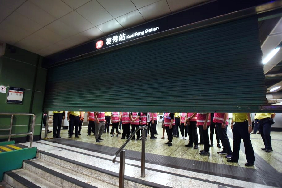 下午1時半起葵芳站暫時關閉。