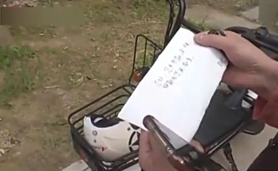 女車主看到紙條後十分感動。網圖