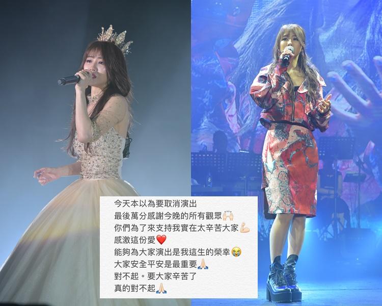 菊梓喬順利完成首場演出後,在ig發文跟觀眾說對不起。