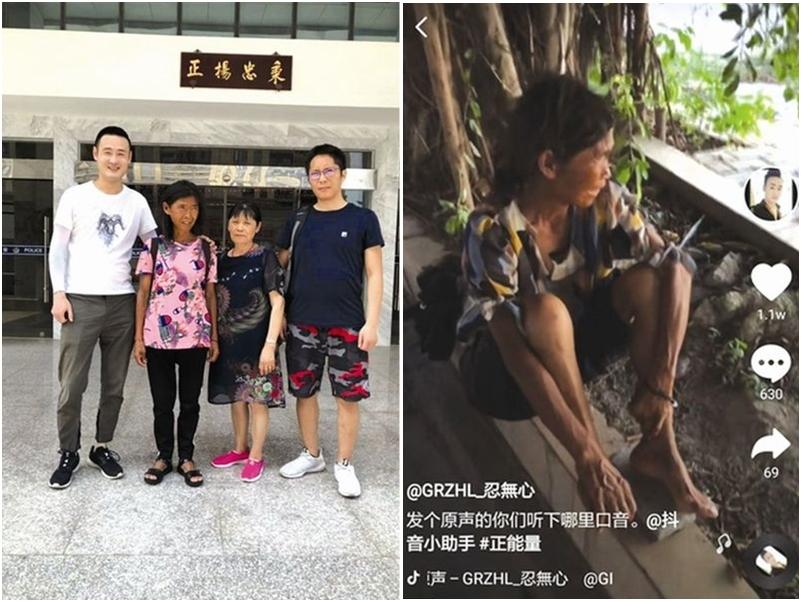 李輝成功尋回失散20年的母親。網圖