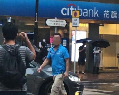 【荃葵青遊行】藍衣人眾安街疑用鐵通打示威者