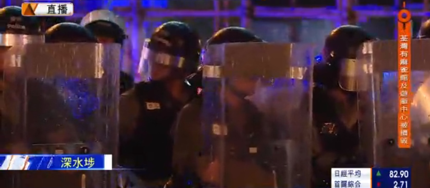 示威者深水埗聚集與防暴警察對峙。NOW新聞截圖
