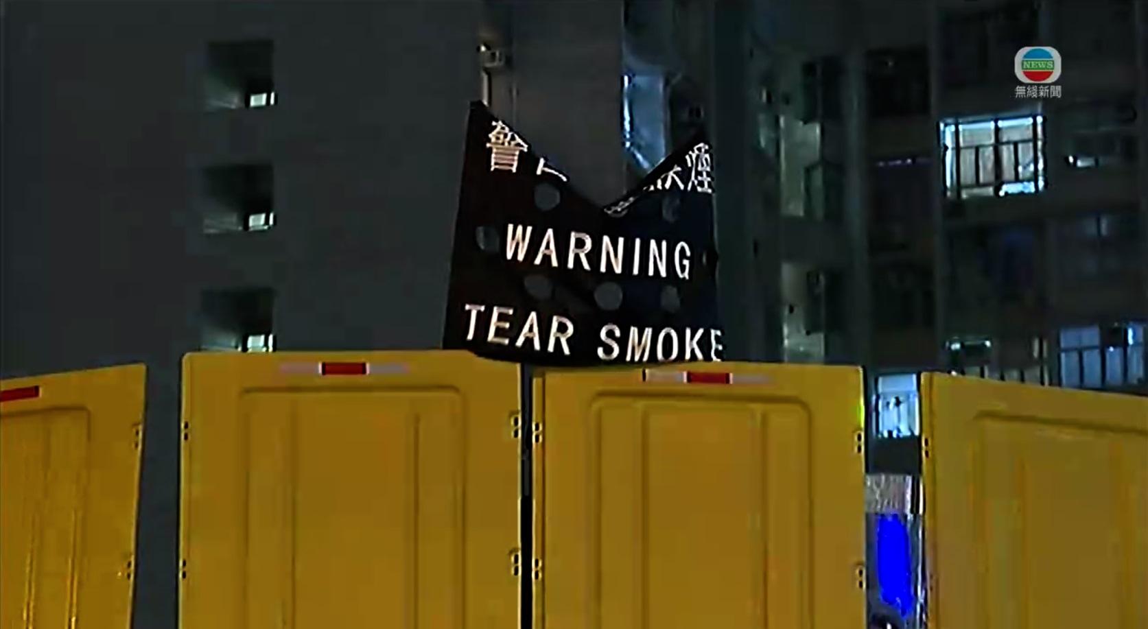 防暴警察展示黑旗警告。無線新聞截圖