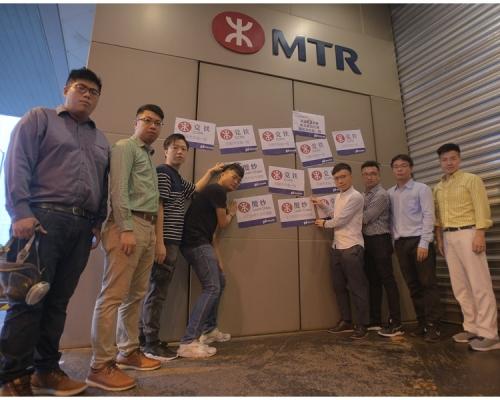 港鐵:有人擬進行公眾活動 明日九龍灣總部大樓暫停開放