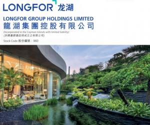 【960】龍湖上半年核心溢利增26%至47億人幣
