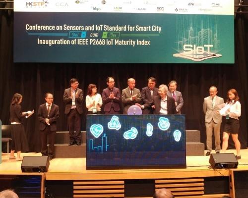 IEEE啟動「物聯網成熟度指數」 冀量化物聯網裝置績效