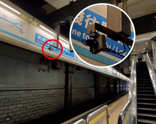 紅磡站閉路電視遭破壞 太子站月台閉路電視被保鮮紙封起