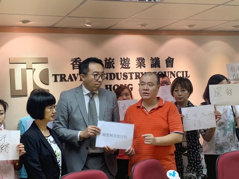 香港導遊總工會到旅議會請願要求旅議會介入追討酬金,並嚴懲無良旅行社。