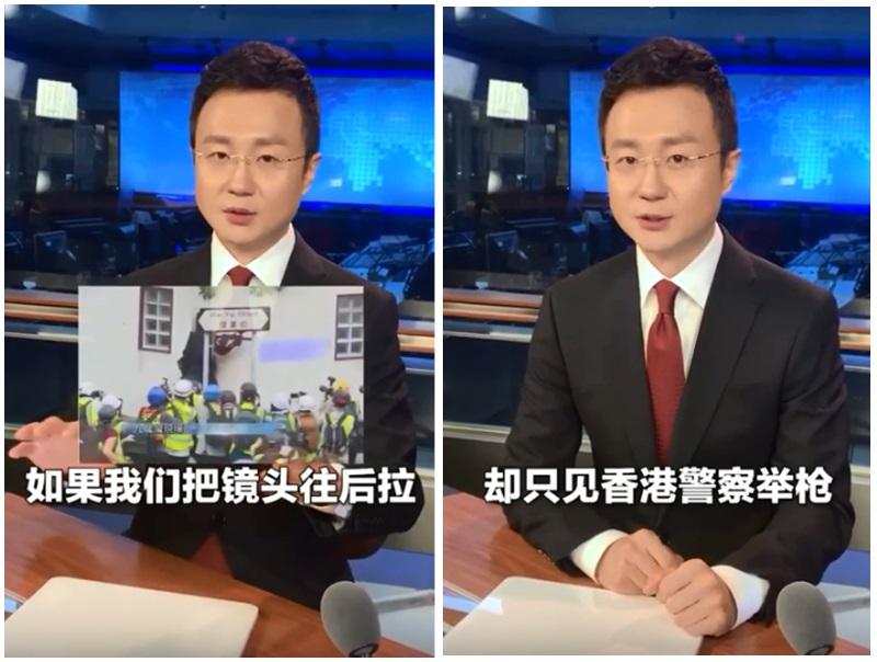 央視主播剛強表示,香港該排毒了。影片截圖