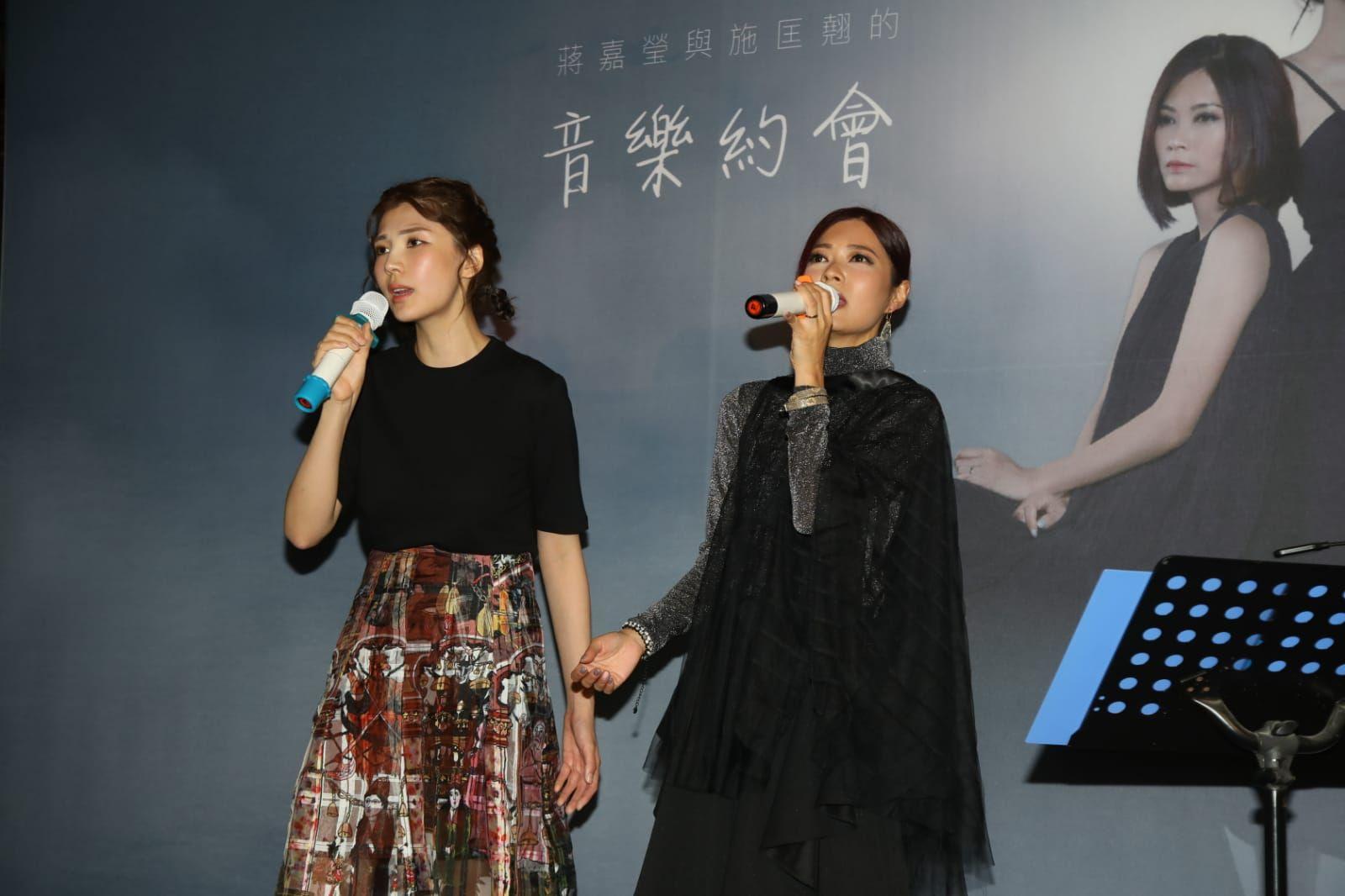 蔣嘉瑩與師妹施匡翹晚上舉行音樂會