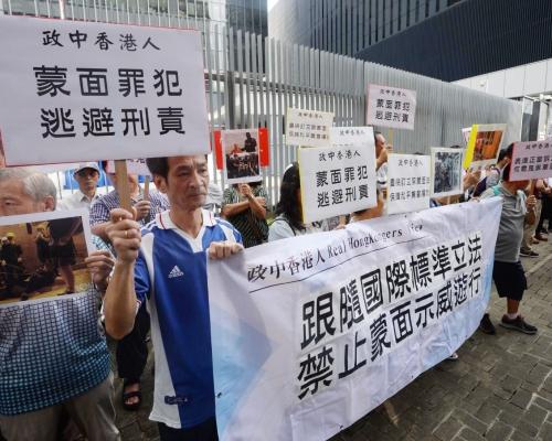 【逃犯條例】團體政總外請願 促立法禁止蒙面示威遊行