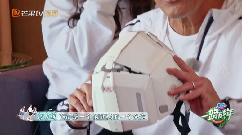 摺疊頭盔。片段截圖