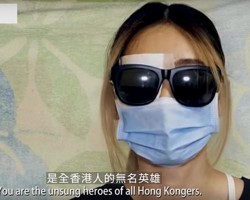 【逃犯條例】警方經法庭程序 索取眼傷女示威者醫療報告
