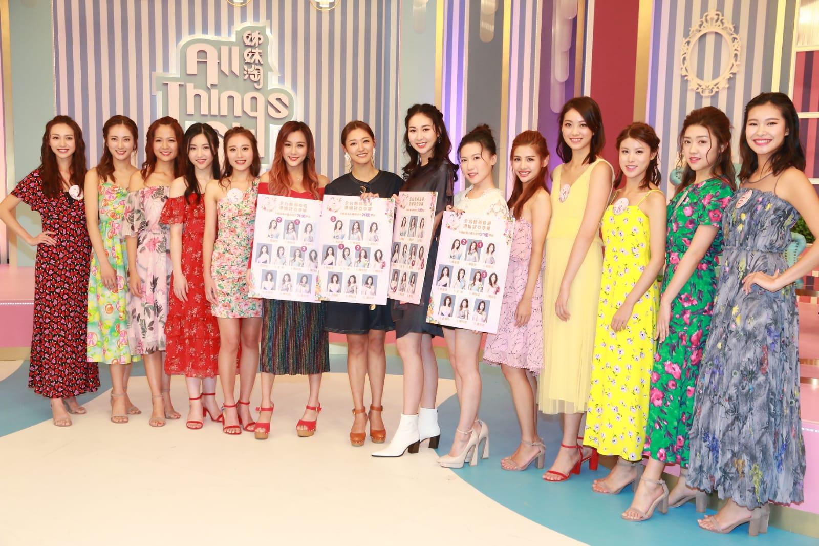 10位港姐佳麗今日出席全新一輯《姊妹淘》錄影探班。