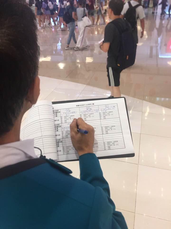 apm商場職員疑書面紀錄叫口號的時間、人數、口號內容等資料。網民Tony Tam圖片