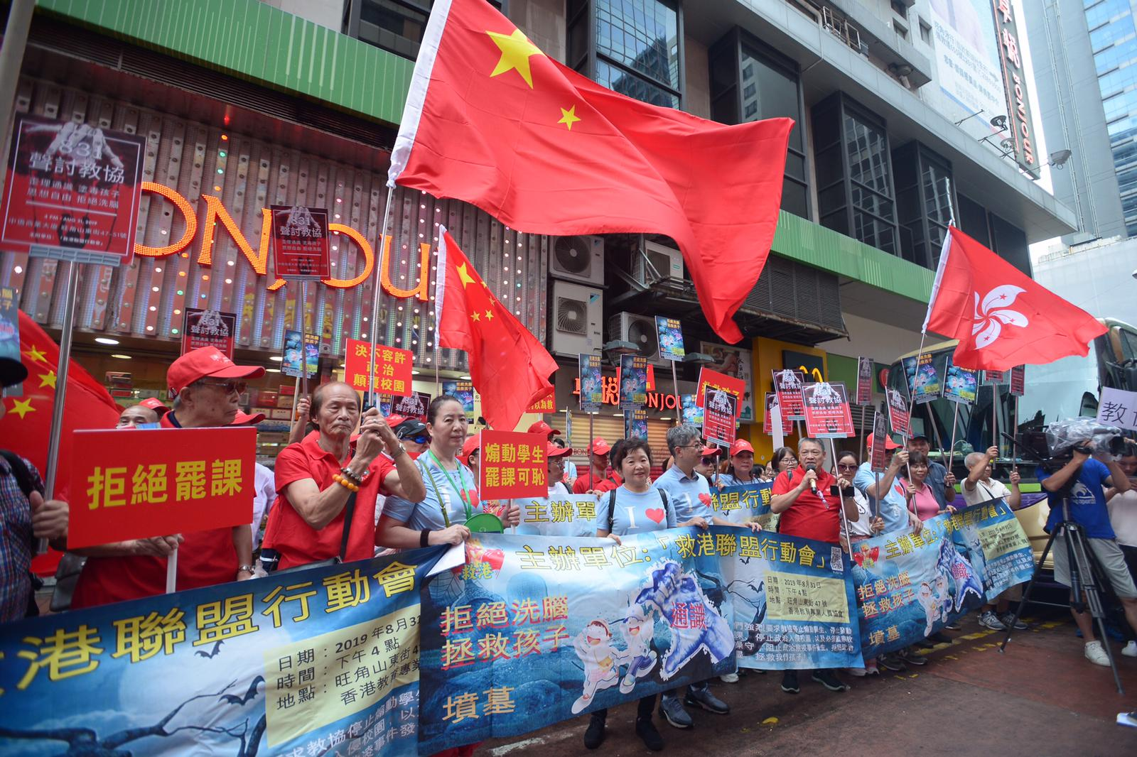 集會人士包圍教協約10分鐘後,宣布活動結束。