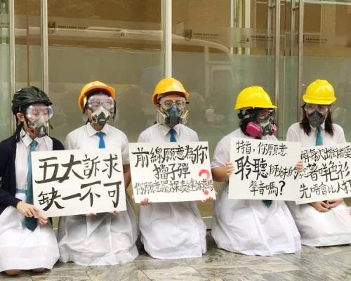 【逃犯條例】林鄭母校有學生下跪籲罷課 楊潤雄:尊重表達訴求自由