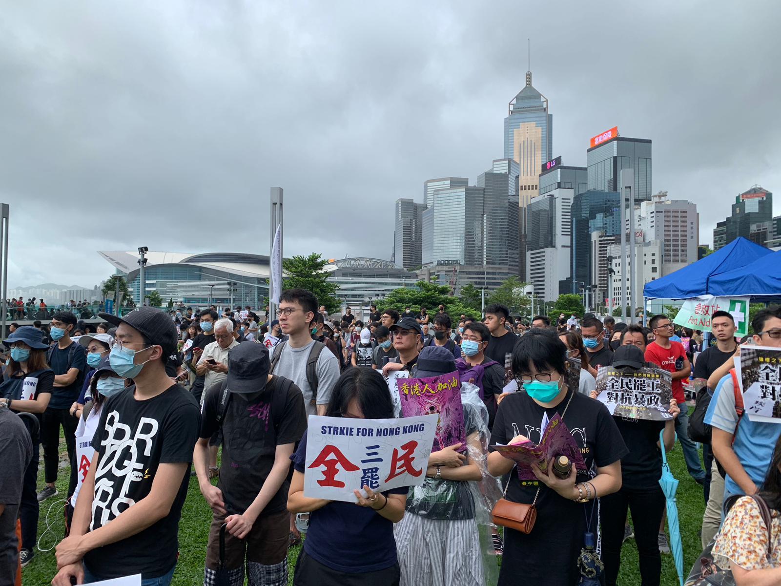 大批市民到場參與集會。