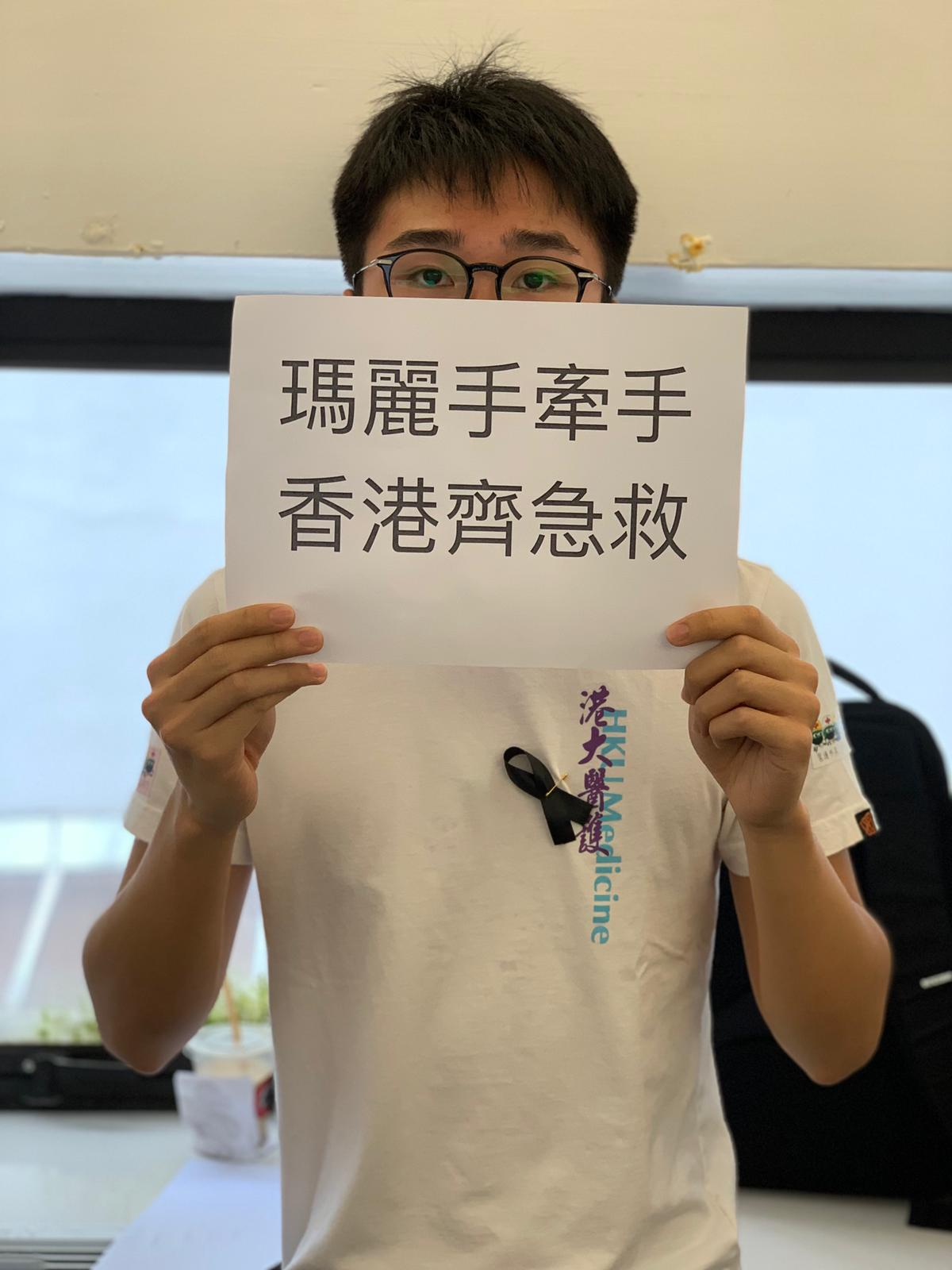高同學就讀醫科五年級。