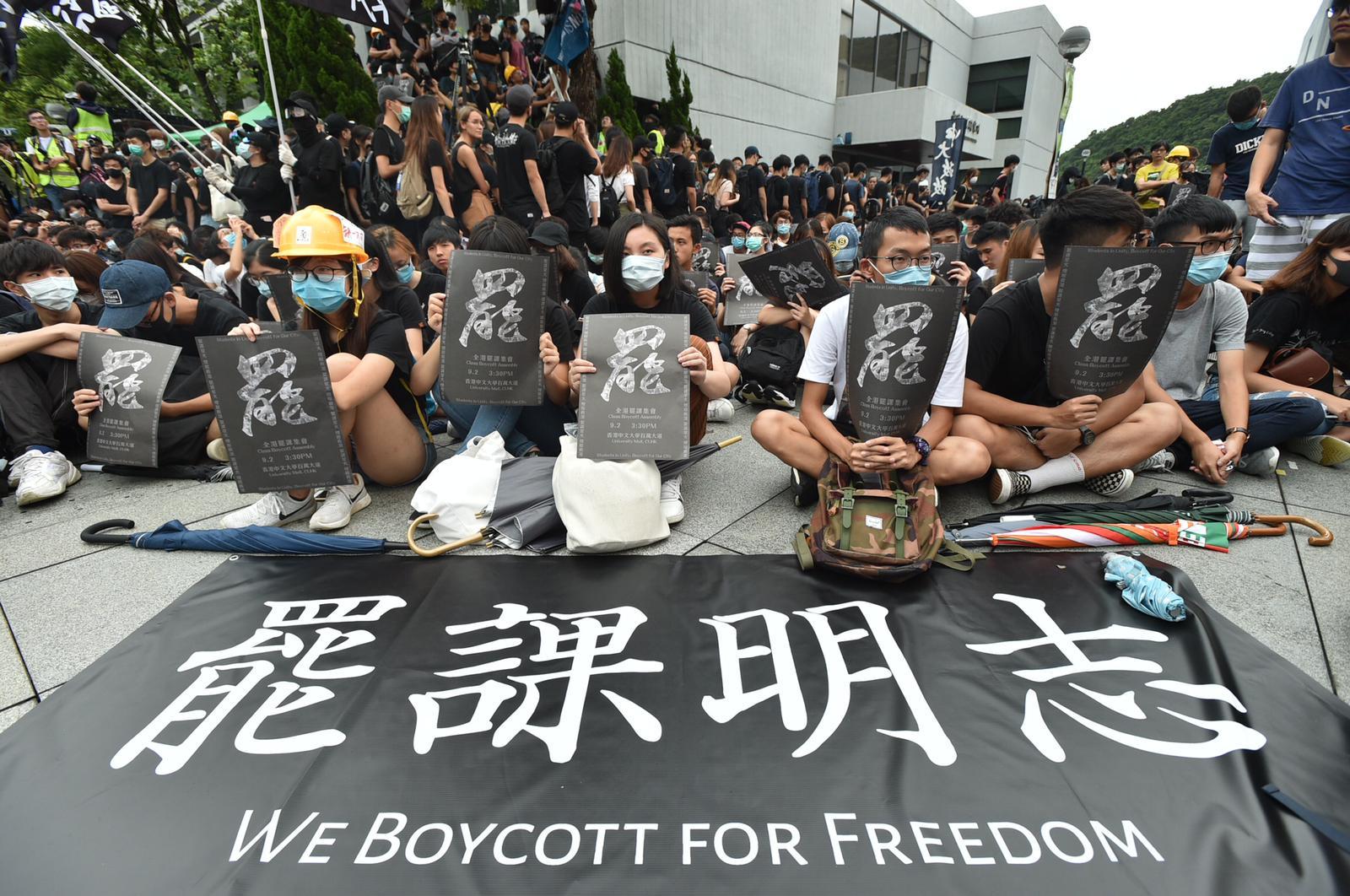 中文大學發起罷課集會。
