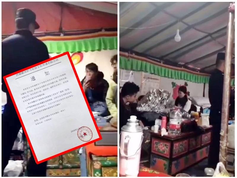 「光復香港」標語影響西藏旅游業,藏區旅行社暫停接待港人。