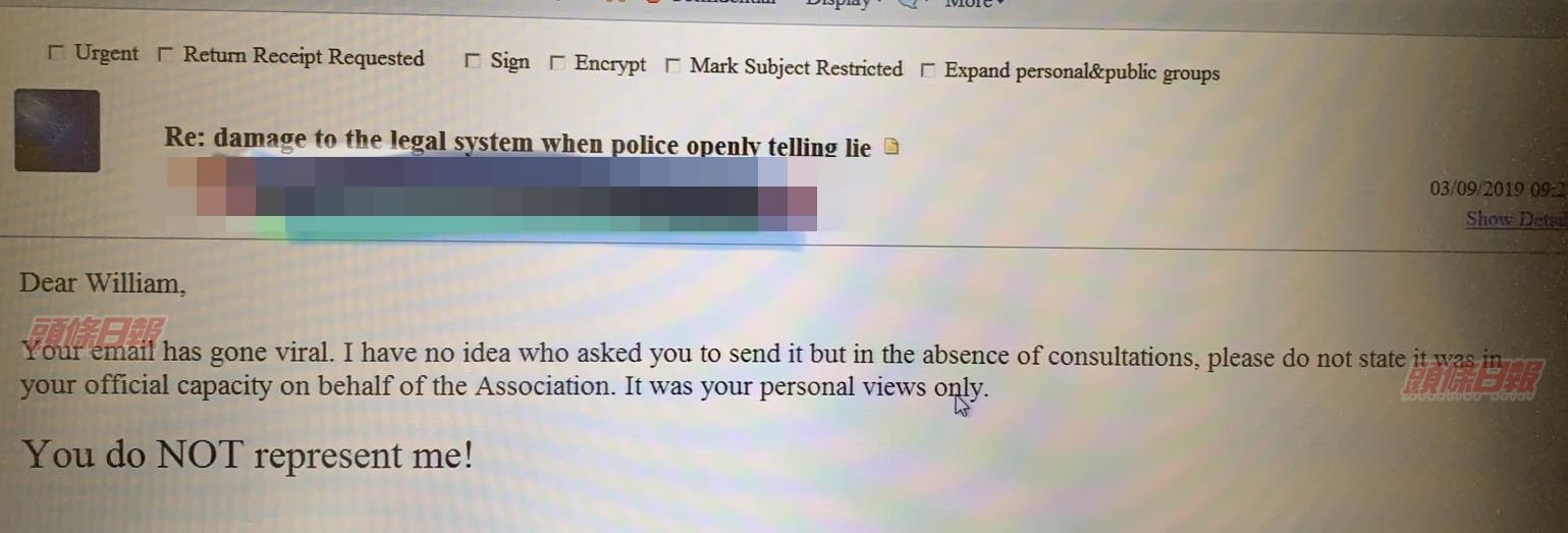 有協會成員以電郵形式回覆。讀者提供