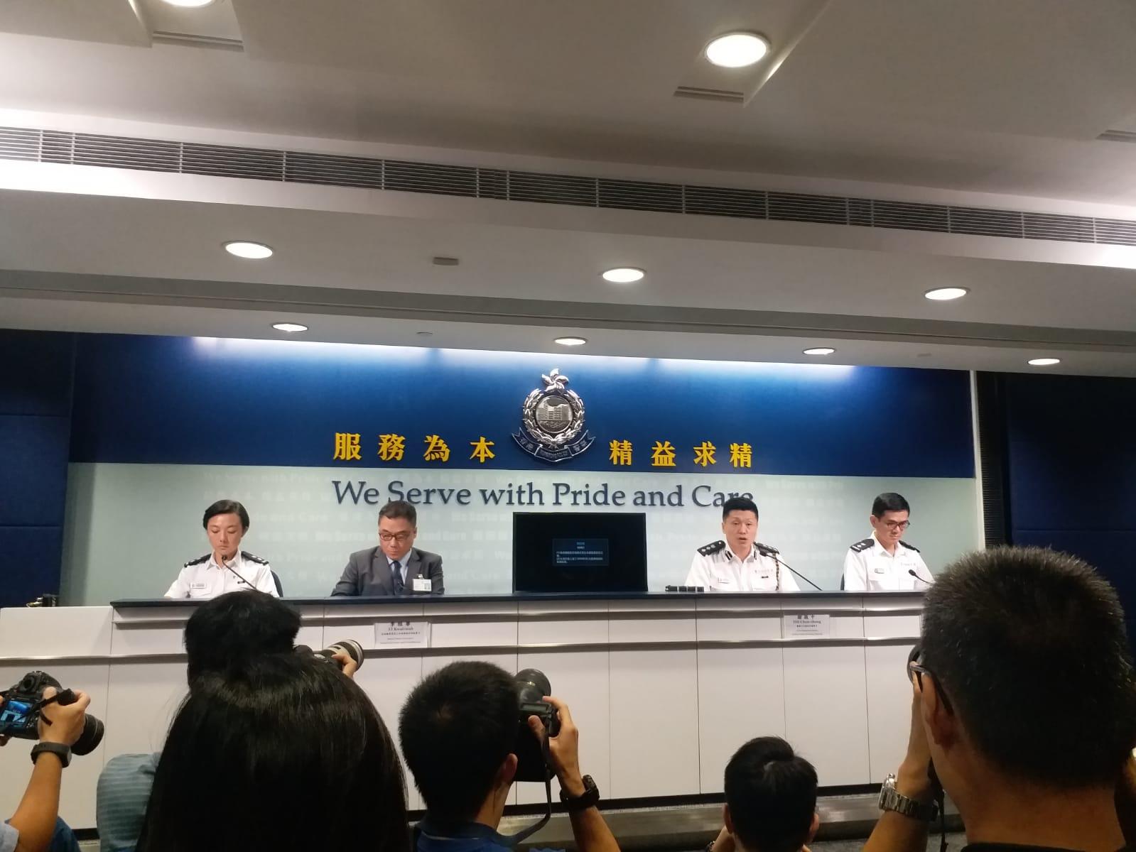 警方召開記者會。
