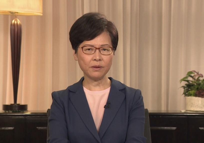 林鄭宣布「撤回」修例 。影片截圖