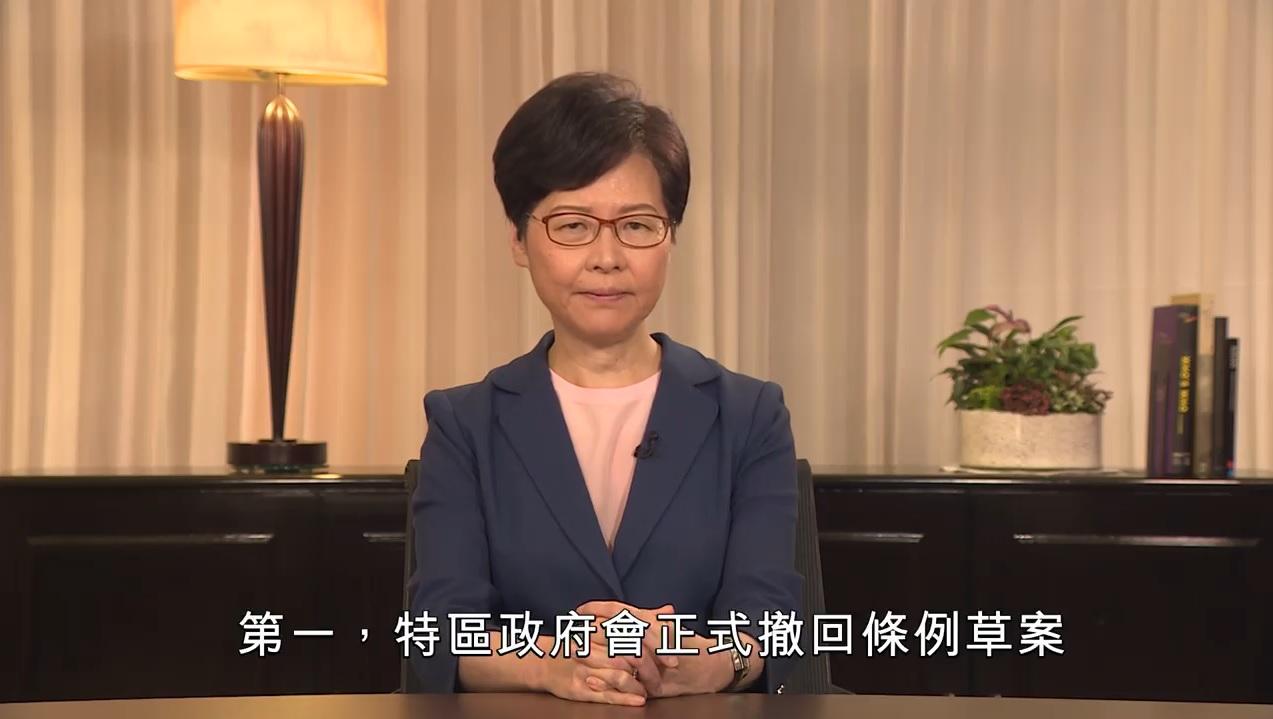 林鄭月娥發表電視講話宣布正式撤回修例。影片截圖