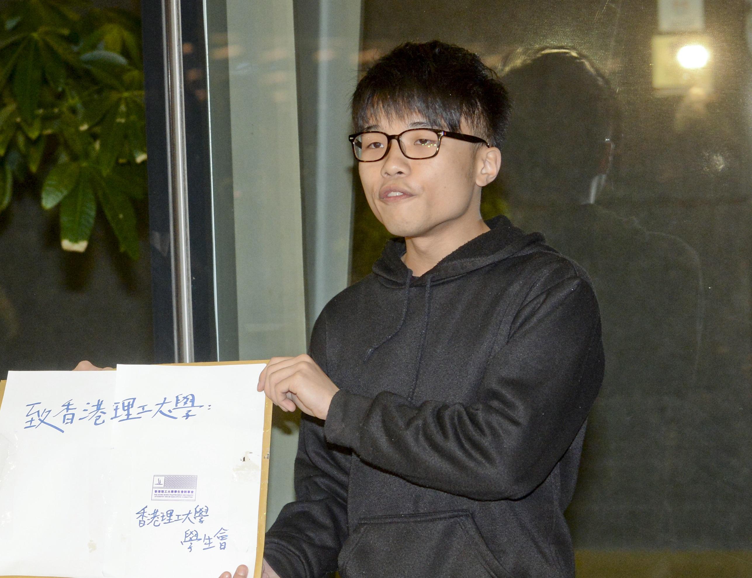 學生會署理會長胡國泓。資料圖片