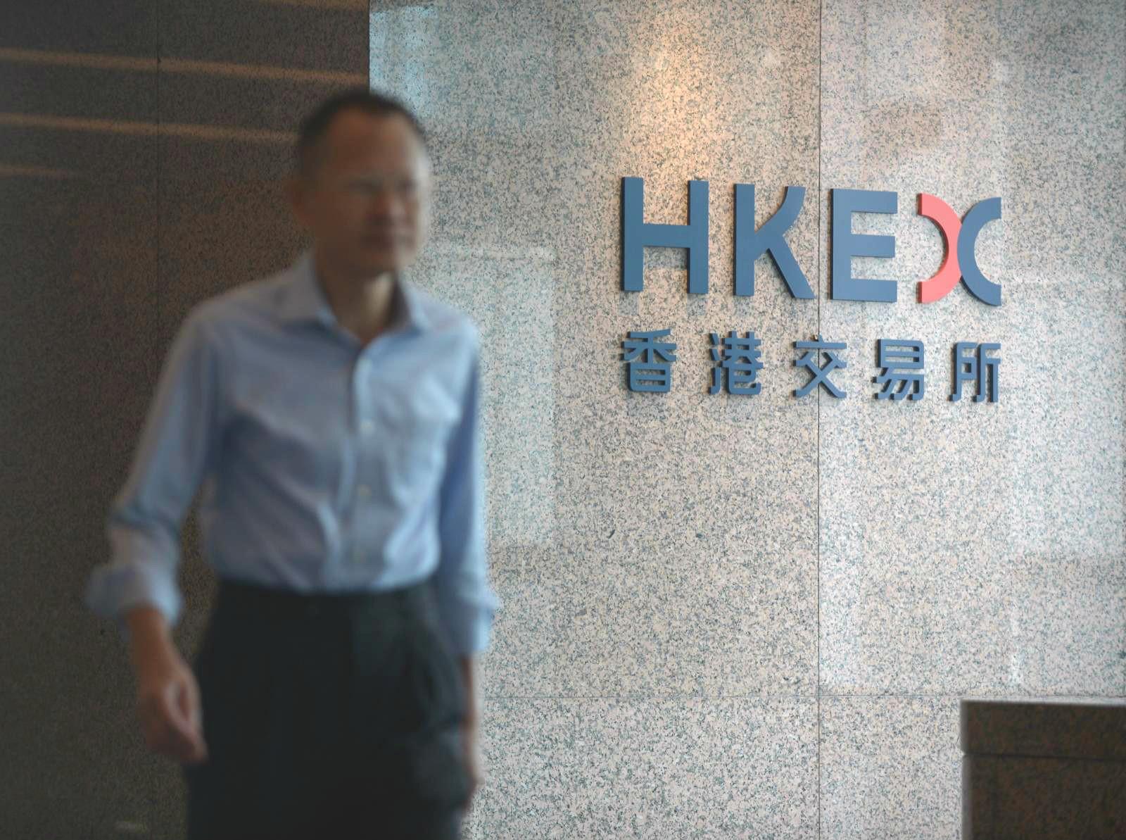 香港交易所初步調查所得是供應商軟件出問題。