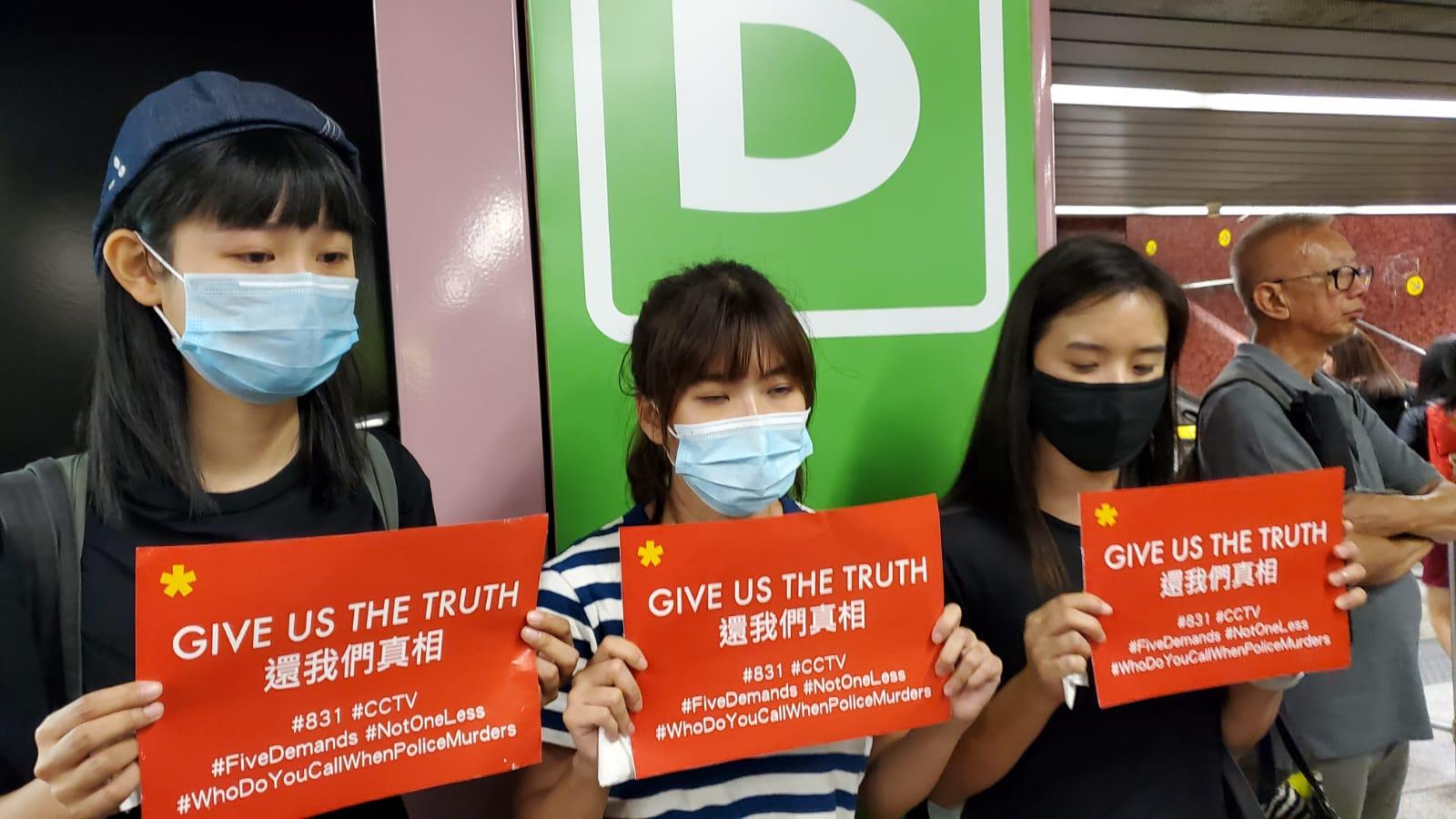 有示威者到太子站舉標語,要求港鐵交出8.31的片段。