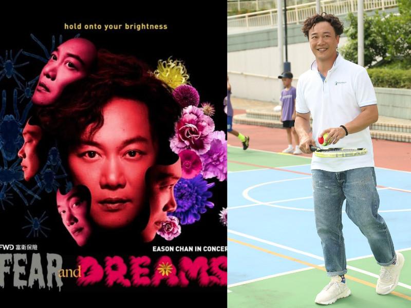 陳奕迅將於今年12月於紅館舉行《Fear And Dreams演唱會》。資料圖片