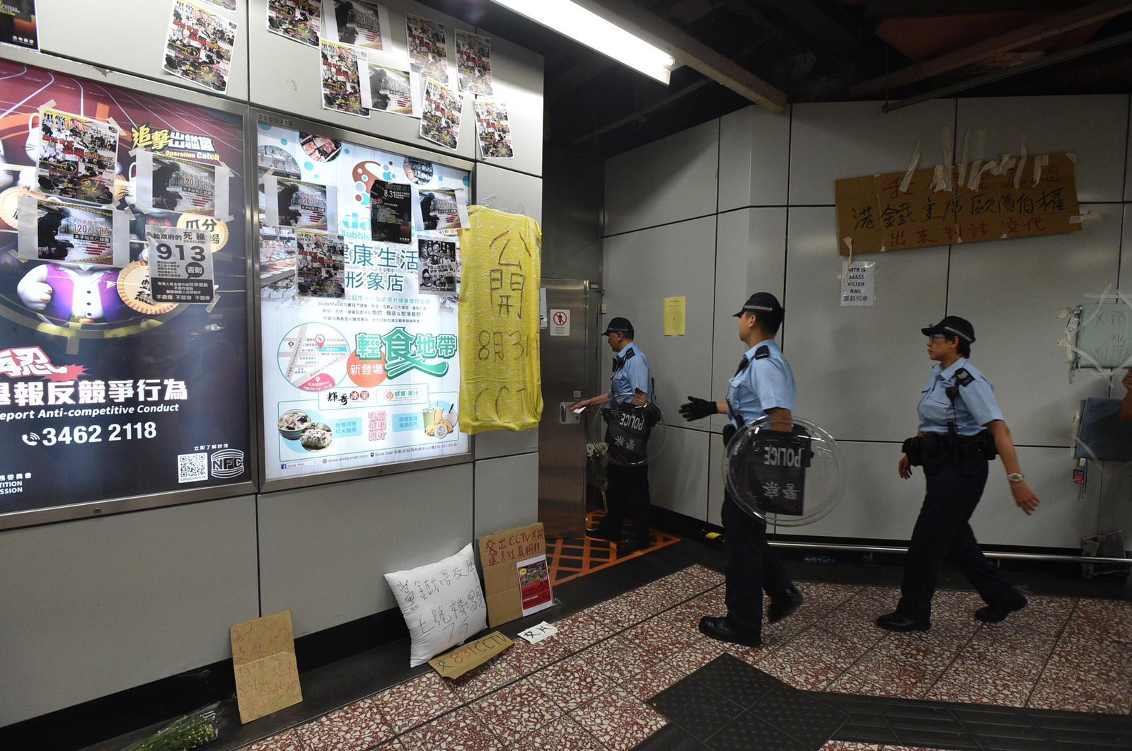 【修例風波】示威者轉到太子站外聚集 警旺角警署內舉藍旗
