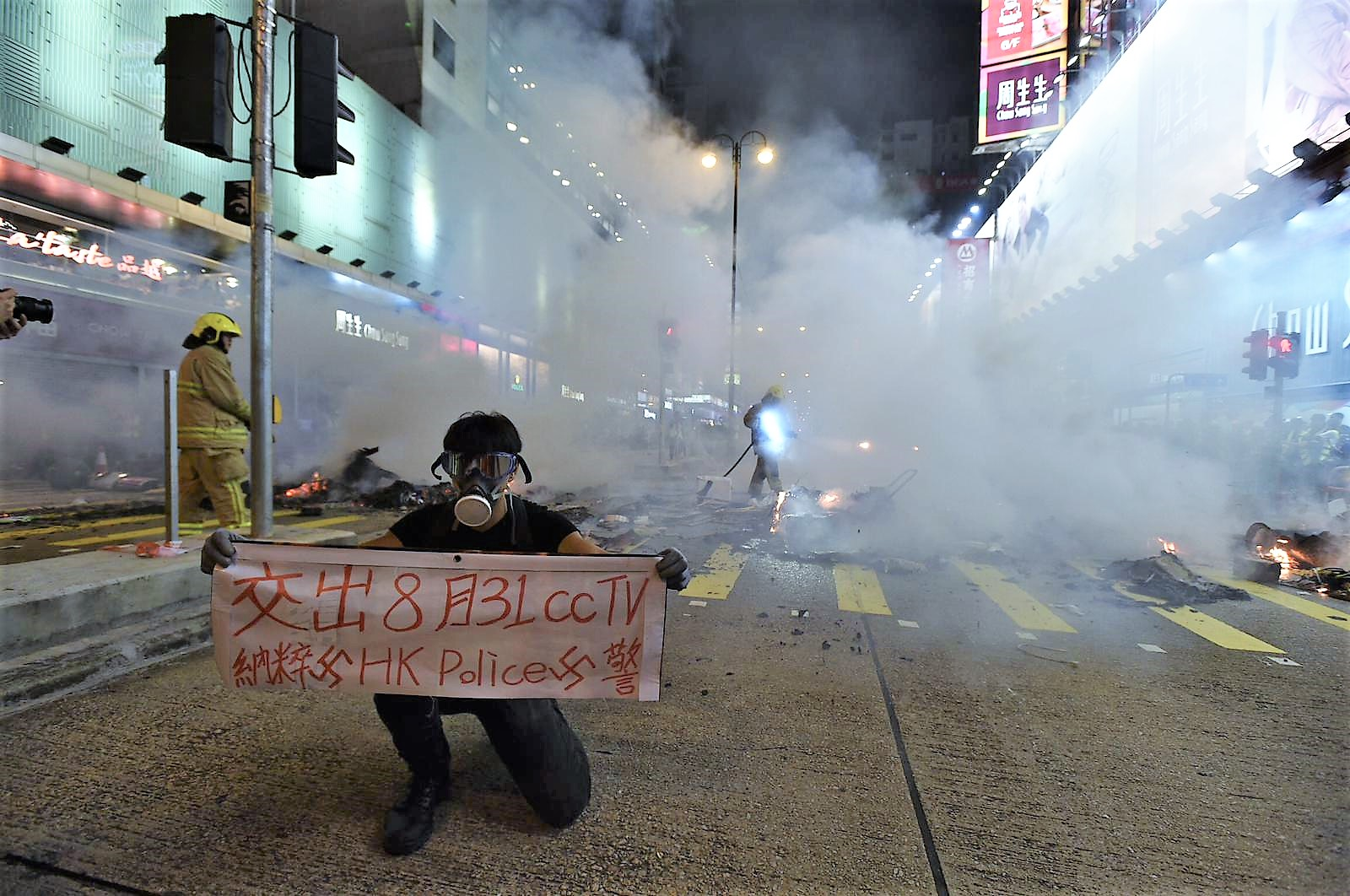 【修例風波】政府譴責違法者的暴力及破壞行為