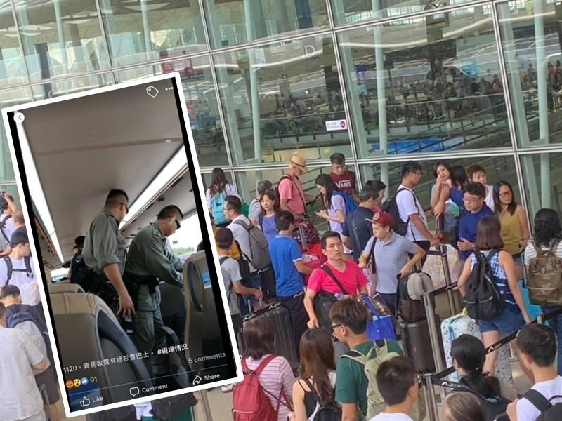 一號客運大樓外有大批旅客排隊。網民JoJo Chan
