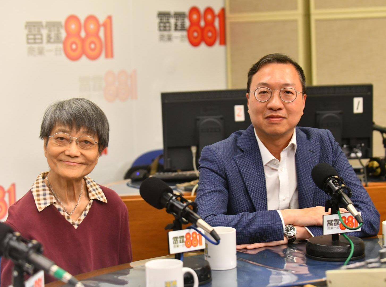 余黎青萍(左)和林定國(右)獲委任為監警會成員。