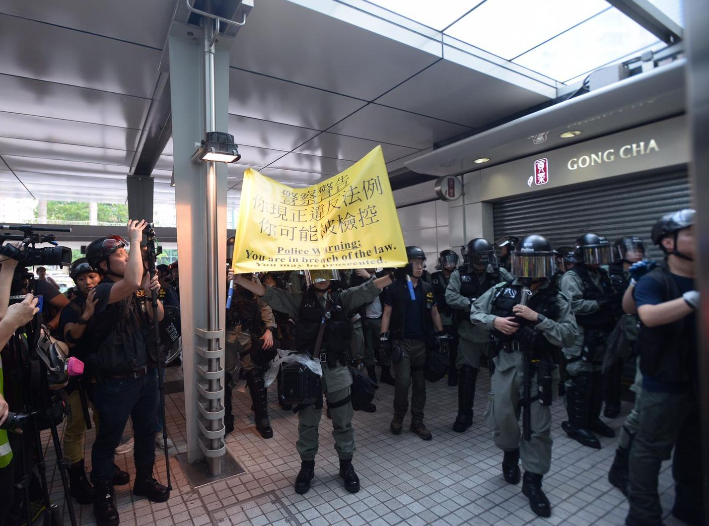 【修例風波】東薈城關閉 防暴警達東路一度舉紅旗