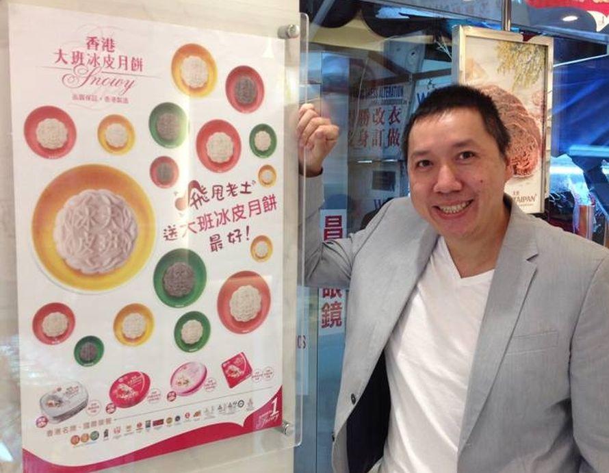 大班麵包西餅公司創辦人之子郭勇維。資料圖片