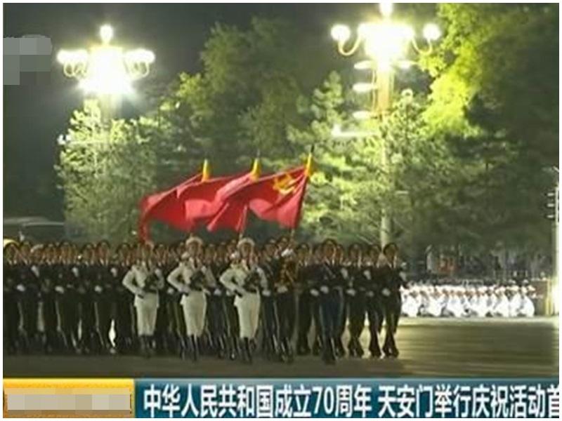 國慶70周年慶祝活動,9萬人凌晨聯合演練。影片截圖